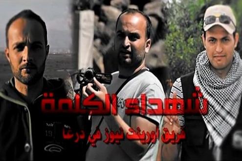 3 nhà báo của hãng Orient News thiệt mạng trong cuộc đụng độ tại Syria