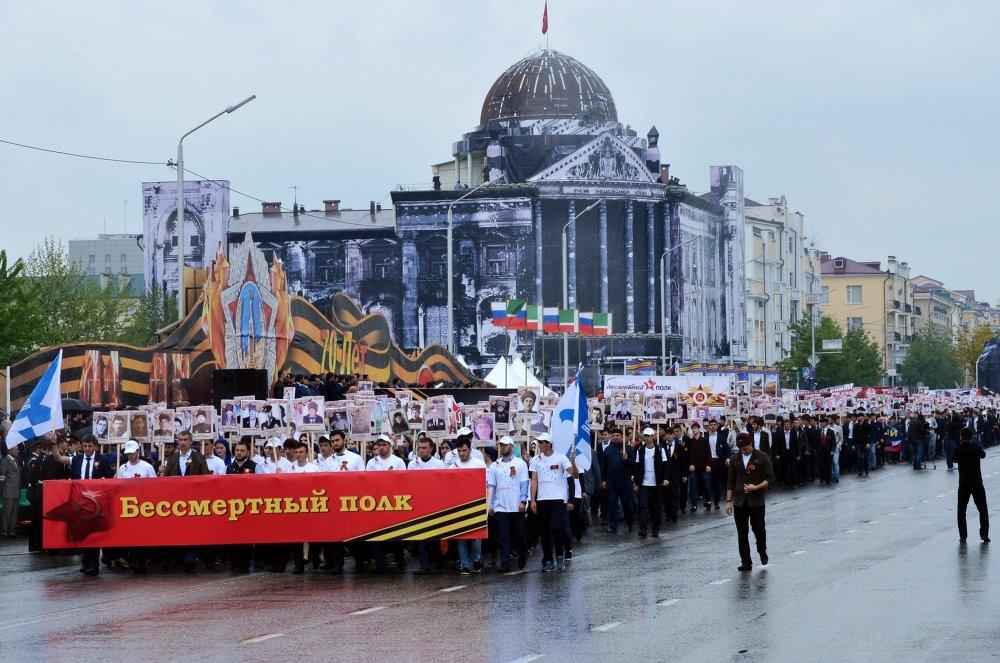 Tổng thống Putin diễu hành mừng Ngày Chiến thắng cùng