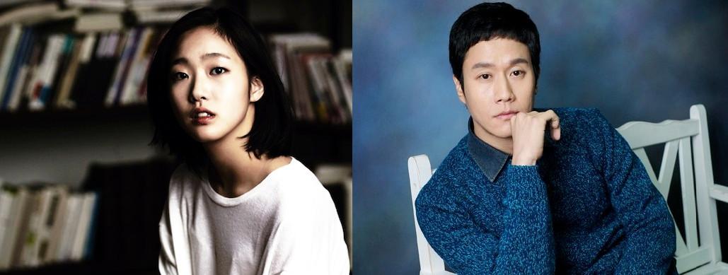 Lee Min Ho nhận giải thưởng tại Liên hoan phim Bucheon International Fantasti