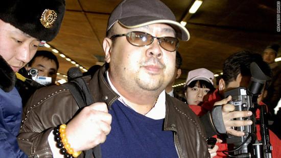 Nhật Bản cung cấp dấu vân tay ông Kim Jong-nam cho Malaysia