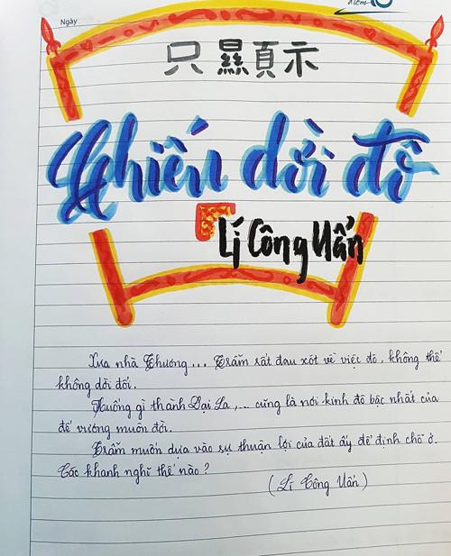 Thích thú với cuốn vở Ngữ Văn đầy màu sắc của nữ sinh Sài Gòn