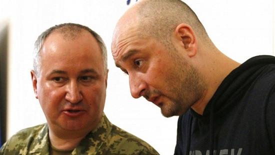 Ukraine ra lệnh bắt giữ nghi phạm có âm mưu sát hại nhà báo Nga