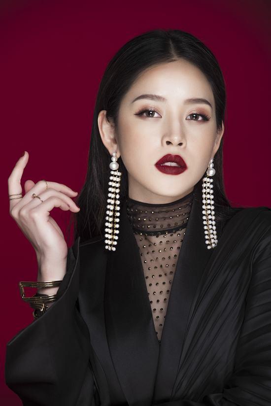Chi Pu là mảnh ghép hoàn hảo cho đêm chung khảo phía nam Hoa hậu Việt Nam 2018