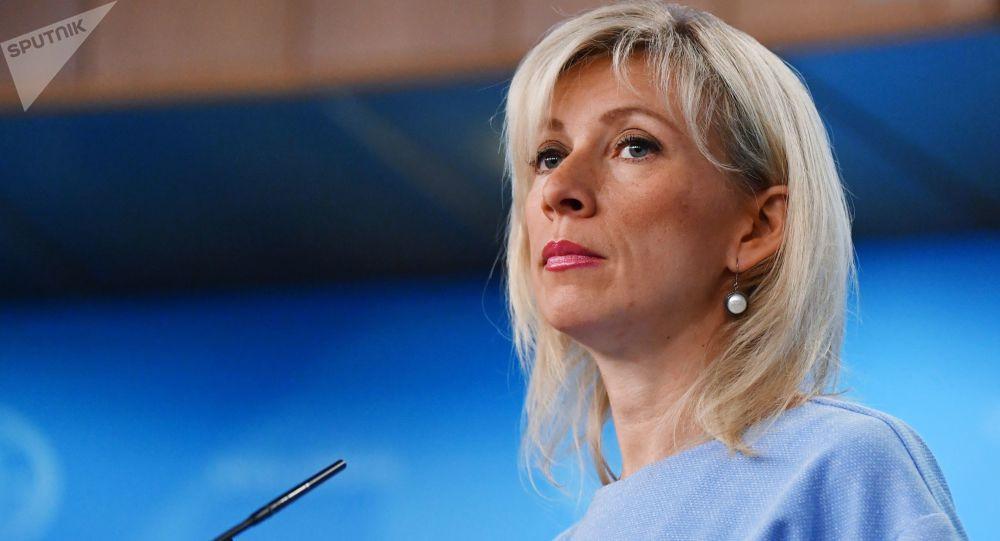 Phát ngôn viên Bộ Ngoại giao Nga Maria Zakharova