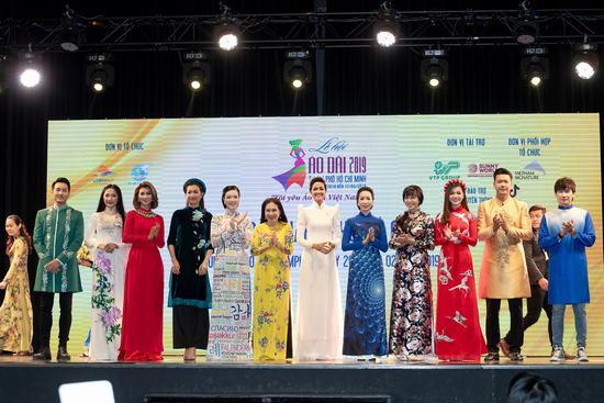 H'Hen Niê trở thành Đại sứ hình ảnh của Lễ hội Áo dài TP.HCM 2019
