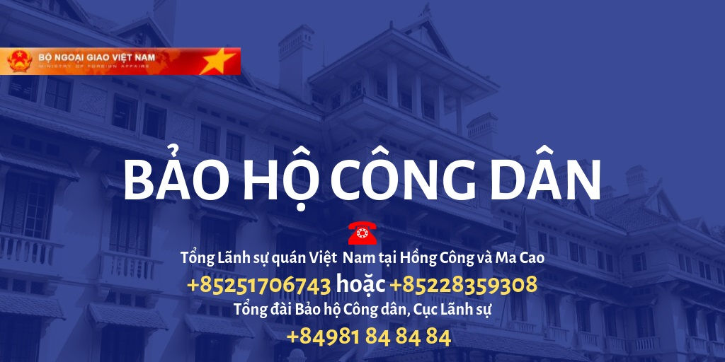 Bộ Ngoại giao thông tin việc bảo hộ công dân Việt Nam tại Hong Kong