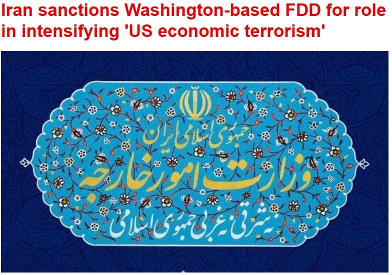 """Iran đưa nhóm chuyên gia Mỹ vào """"danh sách đen"""""""