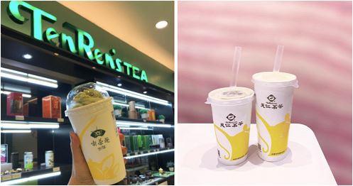 Ghé thăm thiên đường trà sữa: 5 quán trà sữa ngon ngây ngất tại Đài Bắc, Đài Loan
