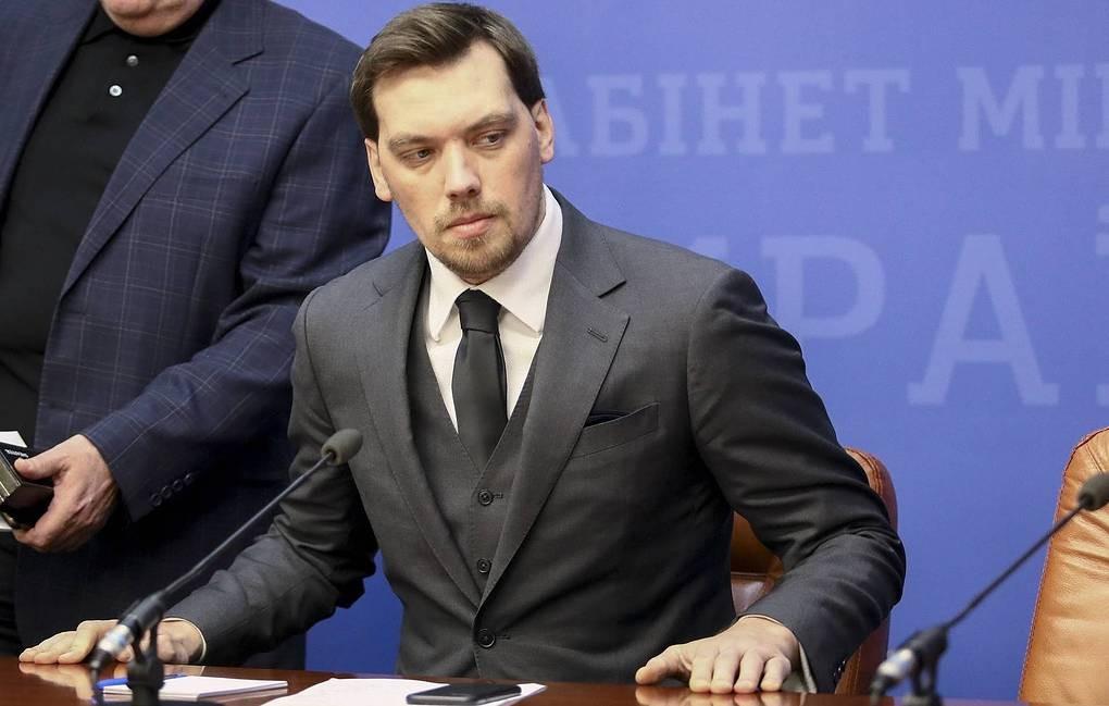 Tin vắn ngày 18/1: Thủ tướng Ukraine từ chức