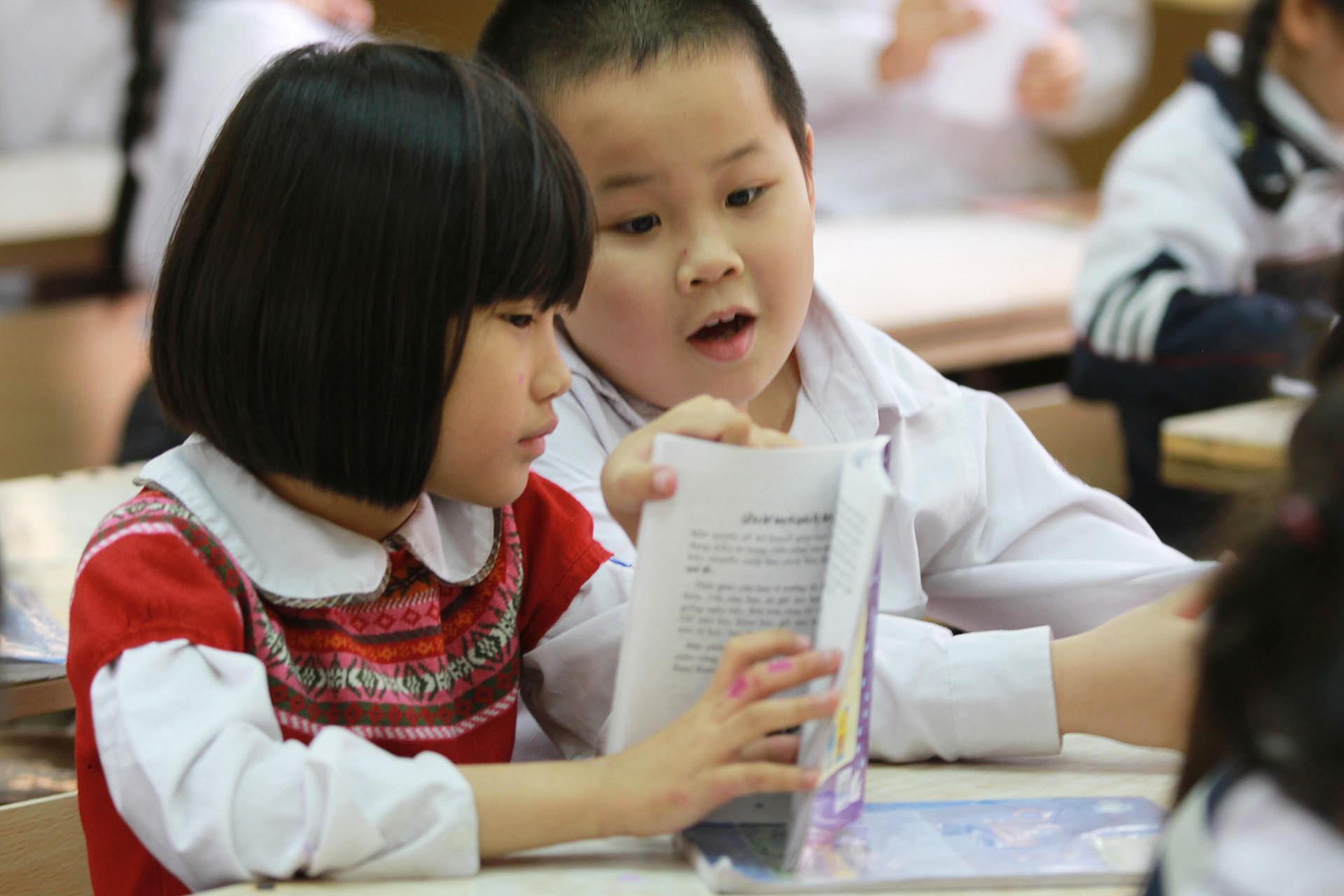 9 môn học từ lớp 1 đến lớp 5 được điều chỉnh như thế nào?
