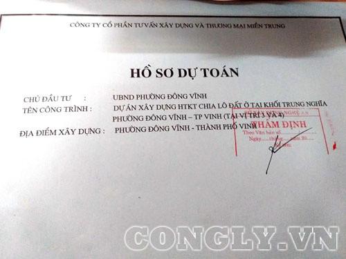 TP Vinh – Nghệ An: Nhiều bất cập trong công tác phê duyệt và thẩm định dự án