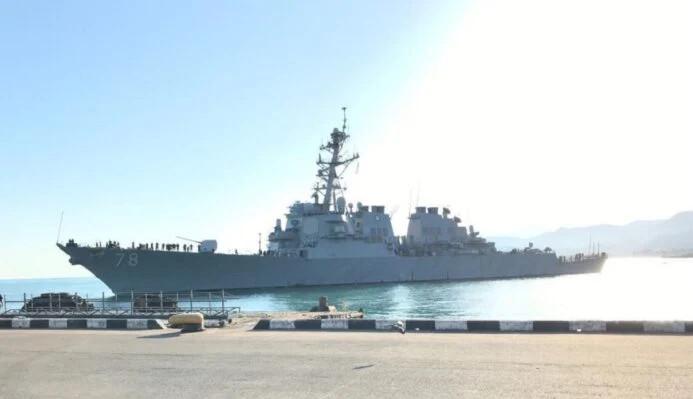 """Tàu khu trục USS Porter của Hải quân Mỹ tham gia tập trận """"Gió biển 2020"""""""