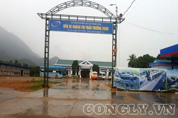 Thanh Hóa: Công ty Mai Linh Star huy động vốn trái phép tại dự án bến xe khách?