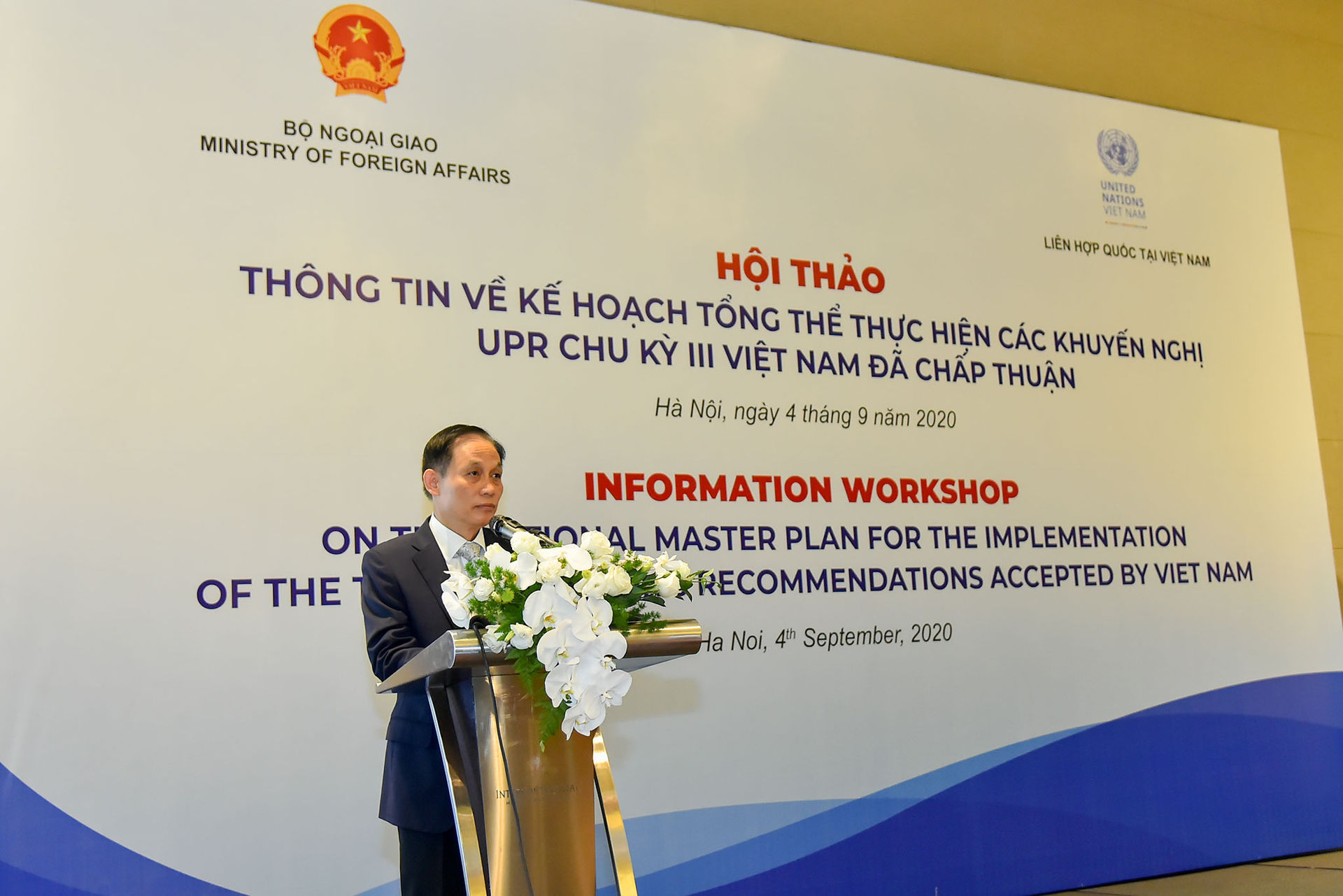 Việt Nam coi trọng, tham gia đầy đủ, nghiêm túc cơ chế UPR