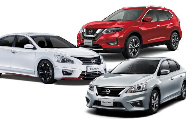 Nissan X-Trail, Teana dừng sản xuất tại Thái Lan