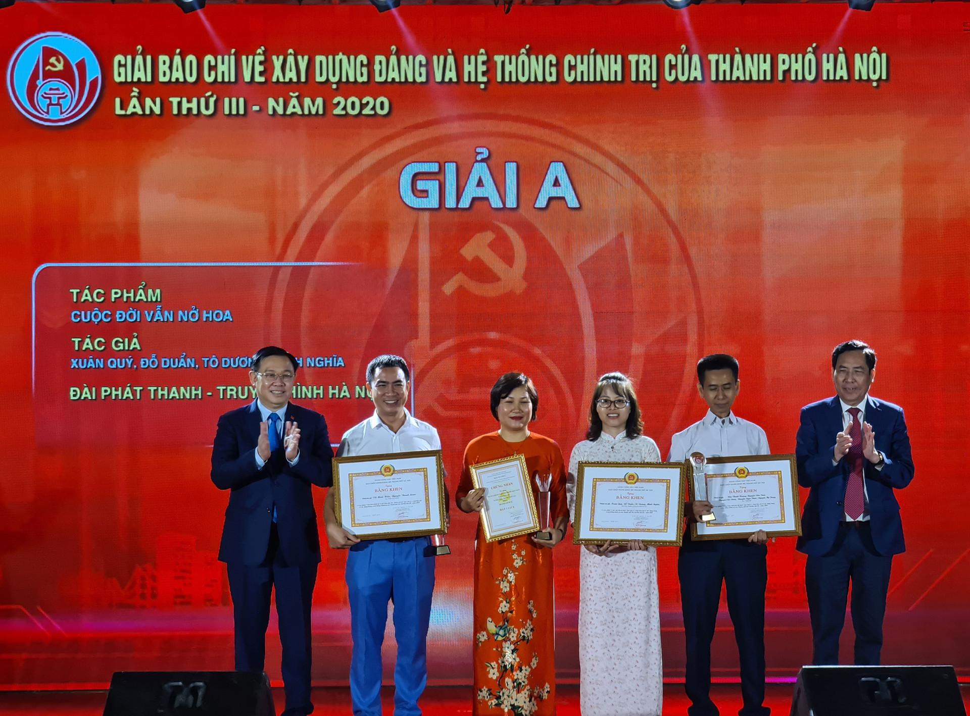 Hà Nội trao 2 giải báo chí của thành phố