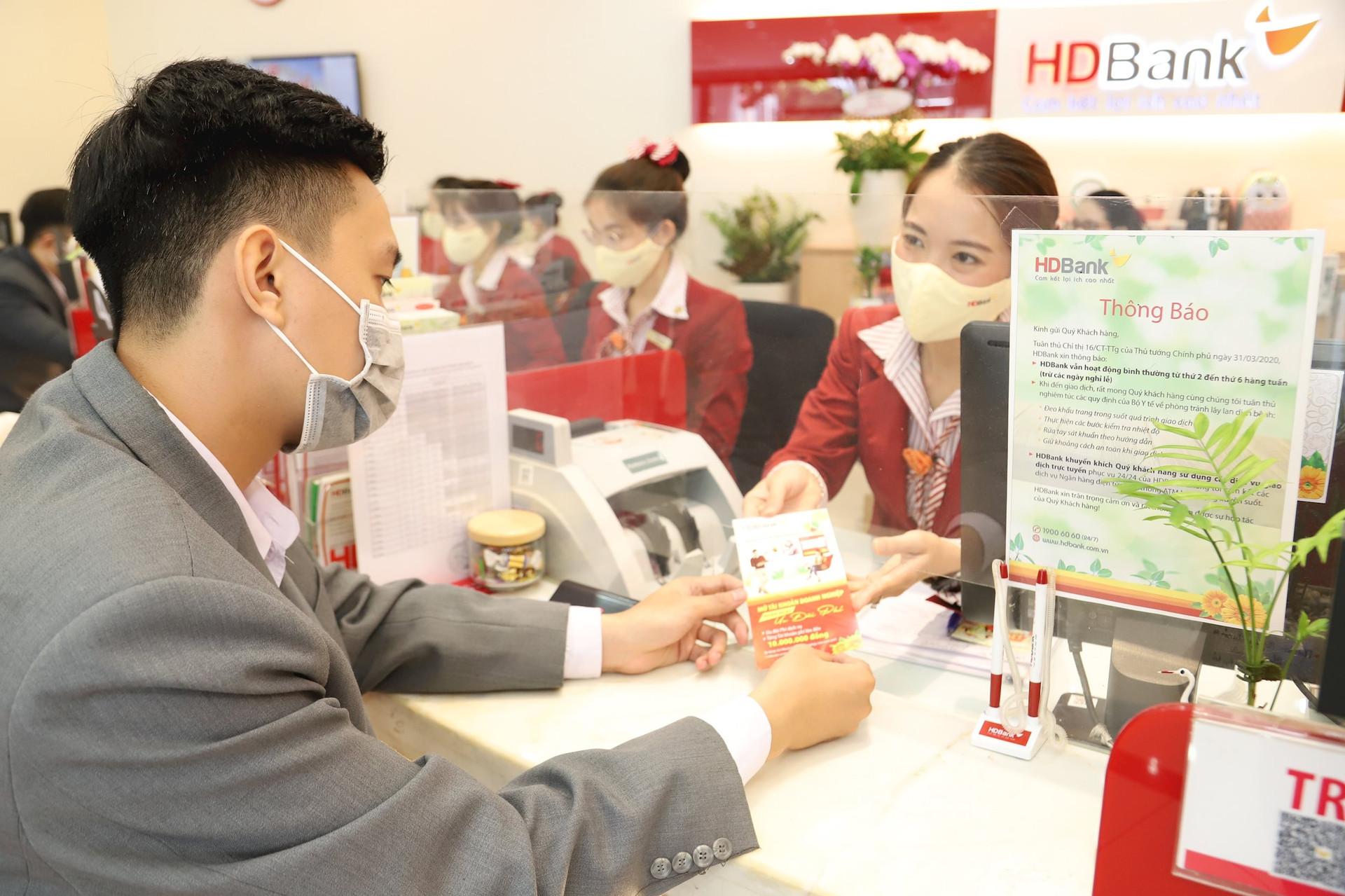 hdb-2.jpg