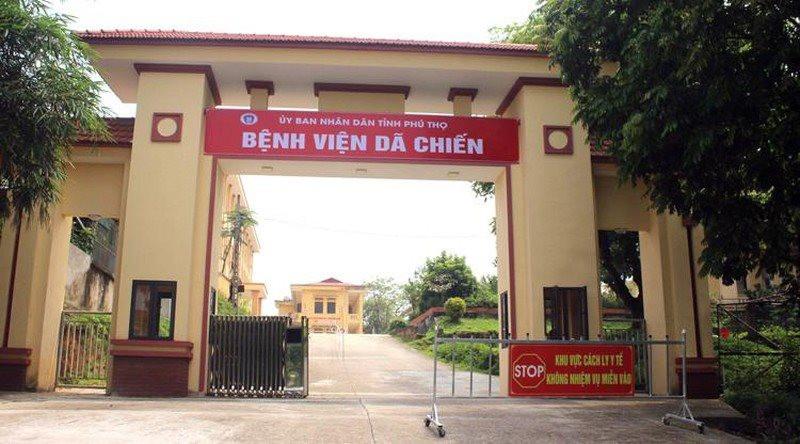 benh-vien-da-chien-phu-tho-5712.jpg