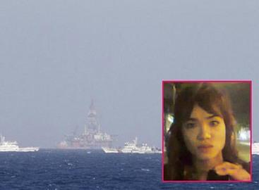NÓNG 24h: TQ tăng tàu chiến ở khu vực giàn khoan trái phép; Kiều nữ chuyển giới 'mây mưa' rồi trộm đồ