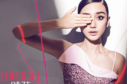 Angela Baby khoe vẻ đẹp ngọc ngà trên tạp chí thời trang L'Officiel
