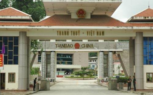 Thành lập Ban Quản lý Khu kinh tế tỉnh Hà Giang