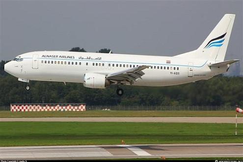 Mỹ trừng phạt 2 công ty hàng không vì giúp Iran mua máy bay
