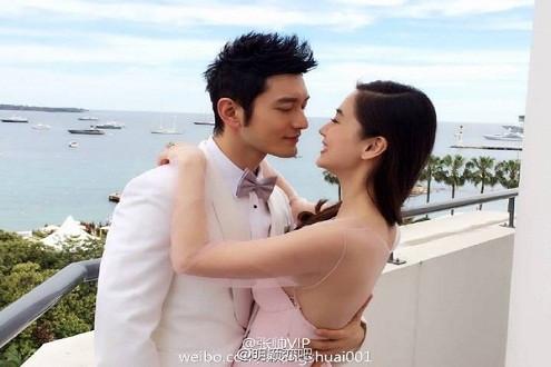 Hé lộ ảnh cưới đẹp như mơ của Huỳnh Hiểu Minh và Angela Baby