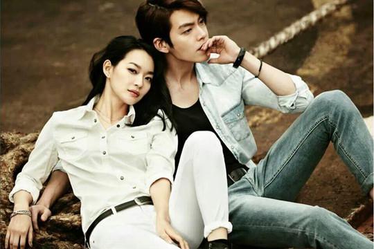 Kim Woo Bin và Shin Min Ah đang hẹn hò