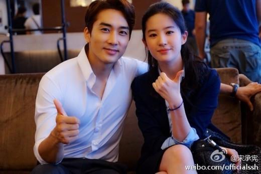Lưu Diệc Phi và Song Seung Hun thừa nhận đang hẹn hò