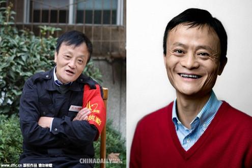 Nhân viên bảo vệ bỗng nhiên nổi tiếng vì giống tỷ phú Jack Ma