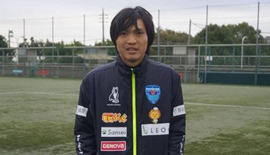 Tuấn Anh tiếp tục ngồi ghế khán giả của Yokohama FC