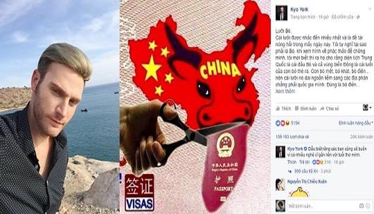 """NSƯT Thành Lộc cùng sao Việt phản đối gay gắt """"đường lưỡi bò"""" của Trung Quốc"""