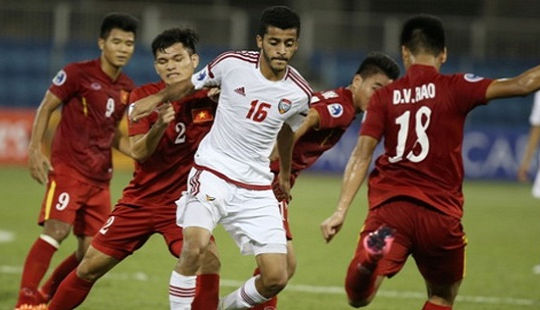 Lịch thi đấu U19 châu Á 2016, U19 Việt Nam gặp U19 Bahrain