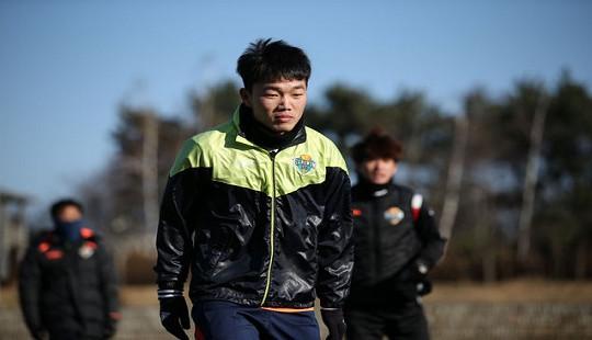 Xuân Trường nhận biểu tượng hình ảnh tỉnh Gangwon