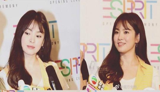 """Song Hye Kyo muốn kết đôi với """"chàng yêu tinh"""" Gong Yoo"""