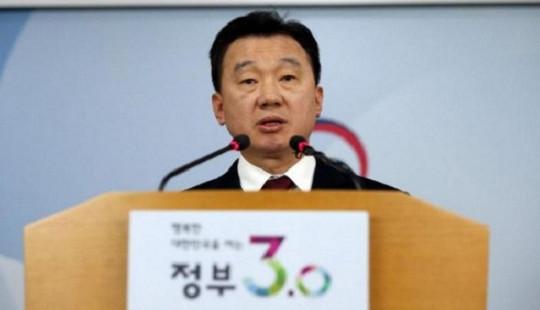 Triều Tiên đe dọa tử hình các nhà báo Hàn Quốc