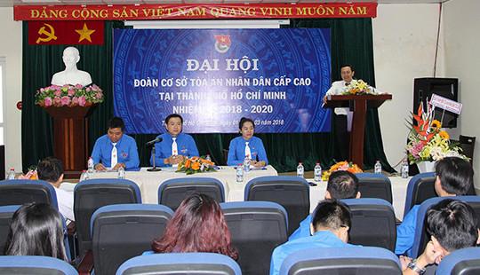Đoàn cơ sở TAND cấp cao tại TP HCM tổ chức Đại hội nhiệm kỳ 2018- 2020