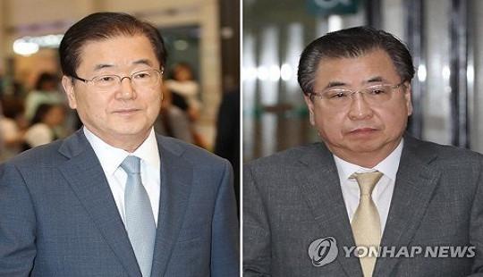 Hàn Quốc chỉ định đặc phái viên cấp cao tới Triều Tiên