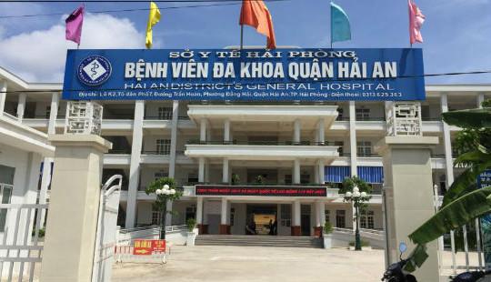 """BVĐK quận Hải An (Hải Phòng): Phục vụ tận tình """"tất cả vì sự hài lòng của bệnh nhân"""""""