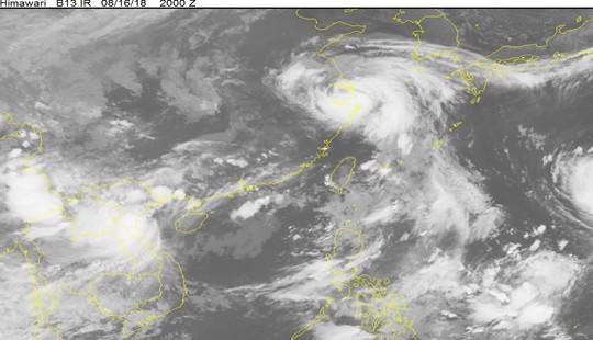 Bão số 4 đổ bộ đất liền từ Thái Bình đến Nghệ An, gây mưa lớn diện rộng