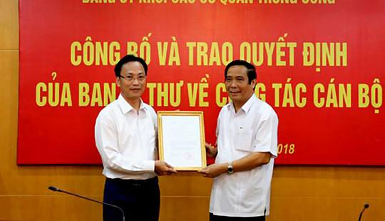 Đồng chí Lại Xuân Lâm nhận nhiệm vụ Phó Bí thư Đảng ủy Khối các cơ quan Trung ương