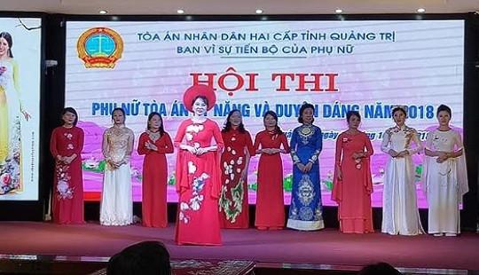 """TAND hai cấp tỉnh Quảng Trị tổ chức Hội thi """"Phụ nữ Tòa án kỹ năng và duyên dáng"""""""