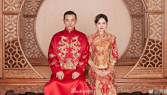 Đám cưới đẹp như cổ tích của Đường Yên - La Tấn