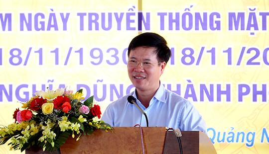 Trưởng Ban Tuyên giáo Trung ương dự ngày hội Đại đoàn kết tại Quảng Ngãi