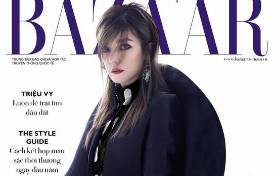 'Én nhỏ' Triệu Vy diện đồ 50.000 USD của Nhà thiết kế Tuyết Lê