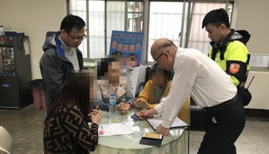 Tước giấy phép, phạt nặng công ty làm visa cho đoàn khách Việt biến mất ở Đài Loan