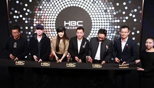 Nhà đầu tư rút vốn khi Phạm Băng Băng tham gia dự án phim '355'