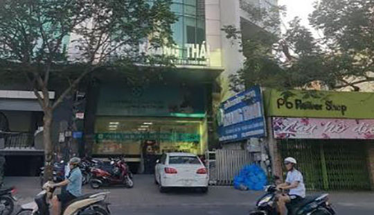 """Công ty TNHH Shynh Beauty bị """"tuýt còi"""" khi quảng cáo sản phẩm"""
