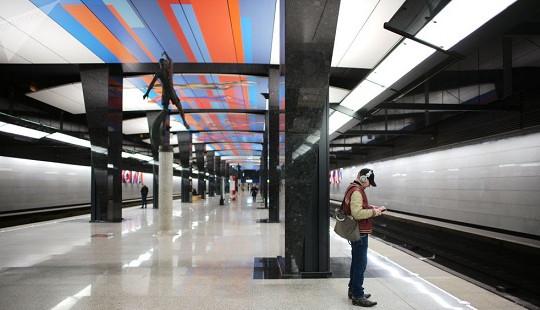 """""""Cung điện ngầm dưới lòng đất"""" ở Moscow thay đổi ra sao trong 84 năm qua?"""