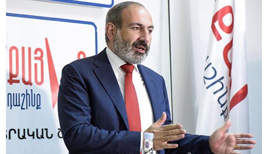 Thủ tướng Armenia Nikol Pashinyan thăm chính thức Việt Nam